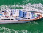 luxury-yachts-for-sale